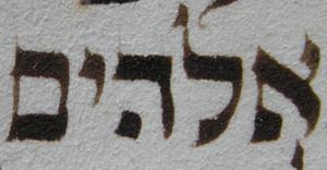 elohim_plain v2